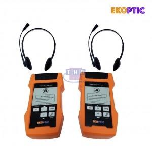 Paire de téléphones optique EKOPTIC TO-300